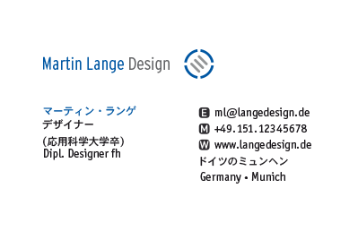 Japanese Business Card: Translation, Design, Print, Designer - id: 1601 | Frontside
