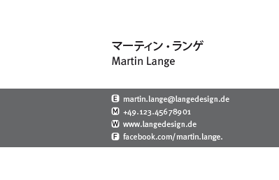 Japanese Business Card: Translation, Design, Print, Designer - id: 1602 | Frontside