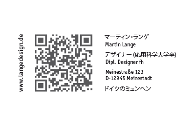 Japanese Business Card: Translation, Design, Print, Designer - id: 1602 | Backside