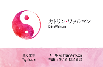 Japanese Business Card: Translation, Design, Print, Yoga Lehrerin - id: 1617 |