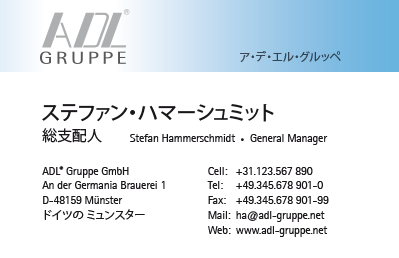 Japanese Business Card: Translation, Design, Print - id: 1660 | Teamversion 1