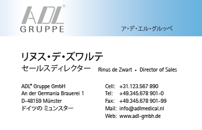 Japanese Business Card: Translation, Design, Print - id: 1660 | Teamversion 2