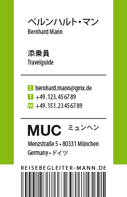 Japanese Business Card: Translation, Design, Print, Reiseführer - id: 1671 |