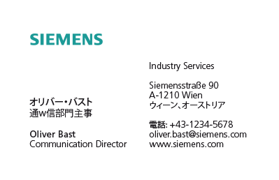 Japanese Business Card: Translation, Design, Print, Direktor - id: 1672 | Team-Version 1