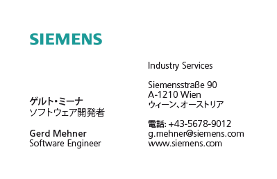 Japanese Business Card: Translation, Design, Print, Engineer - id: 1672 | Team-Version 2