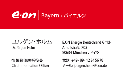 Japanese Business Card: Translation, Design, Print - id: 1681 |