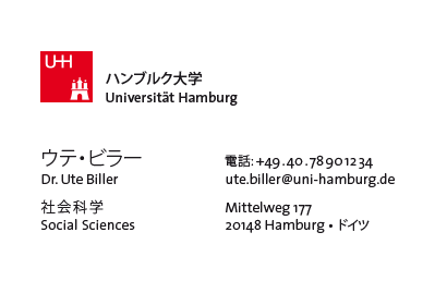 Japanese Business Card: Translation, Design, Print - id: 1683 | Team-Version 2
