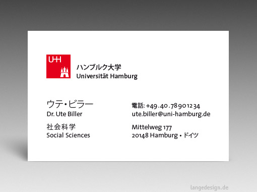 Japanese Business Cards Gallery Martin Lange Design